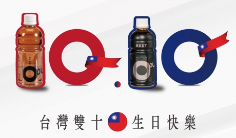 雙十國慶~Happpy Birthday!! Taiwan!!